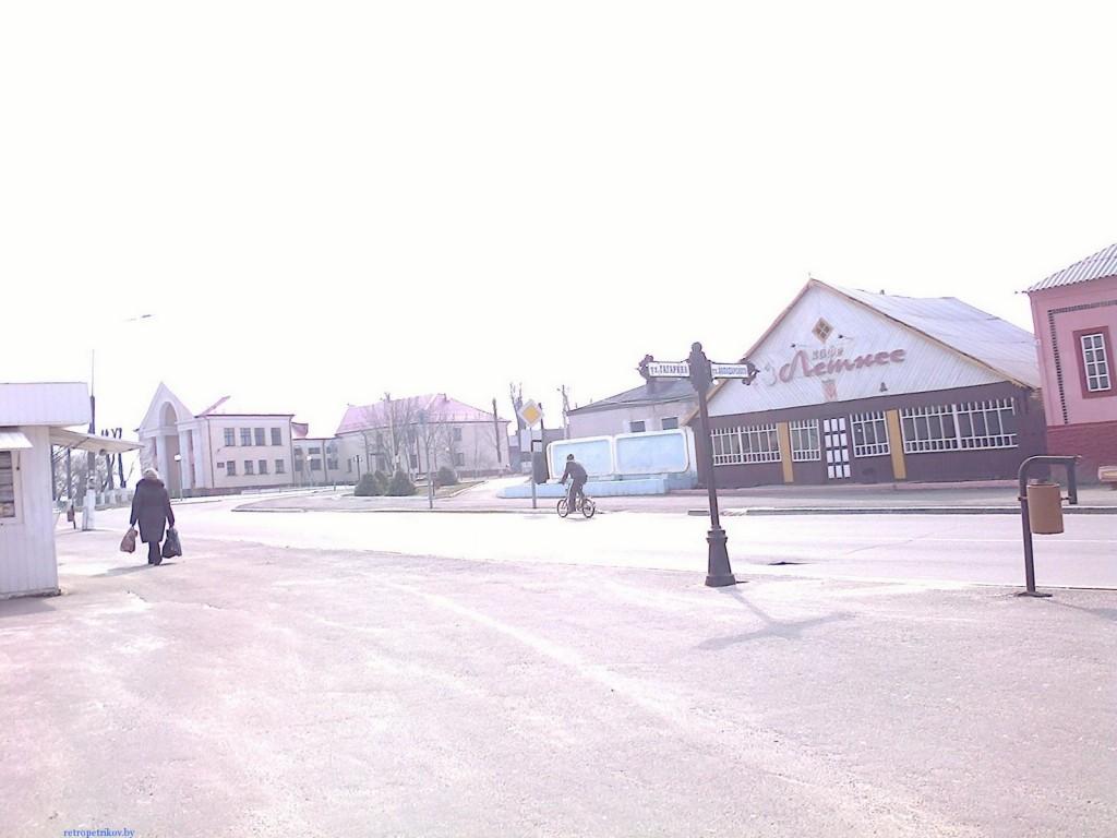 фото кафе Летнее в Петрикове
