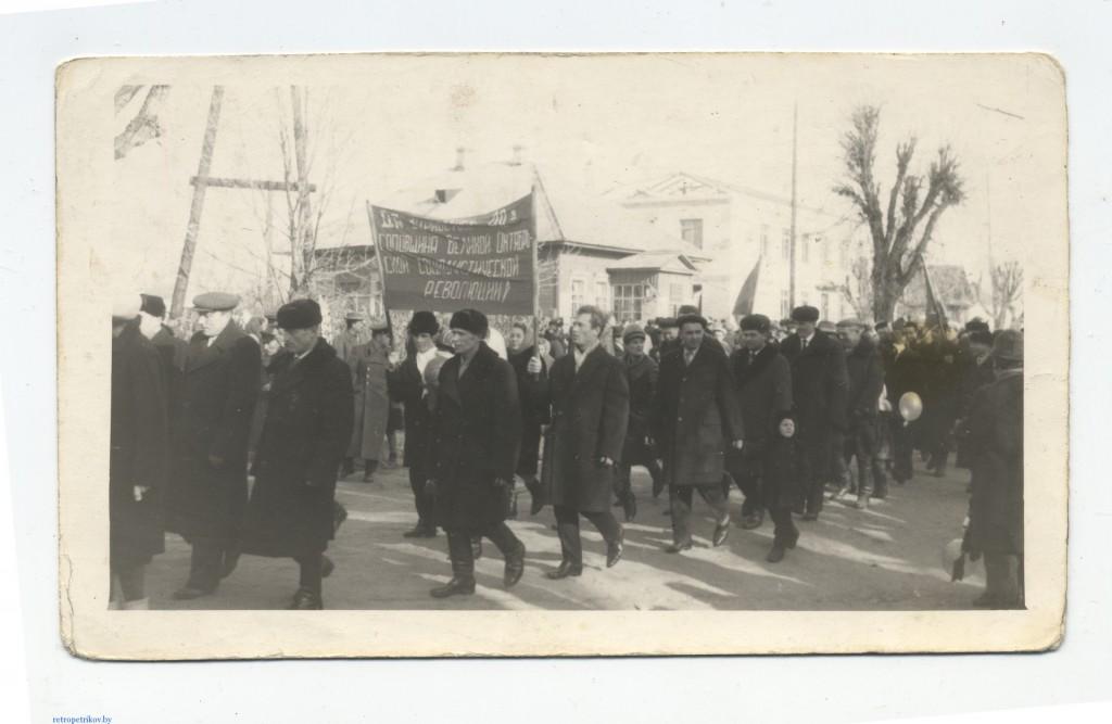 фото демонстрация в Петрикове