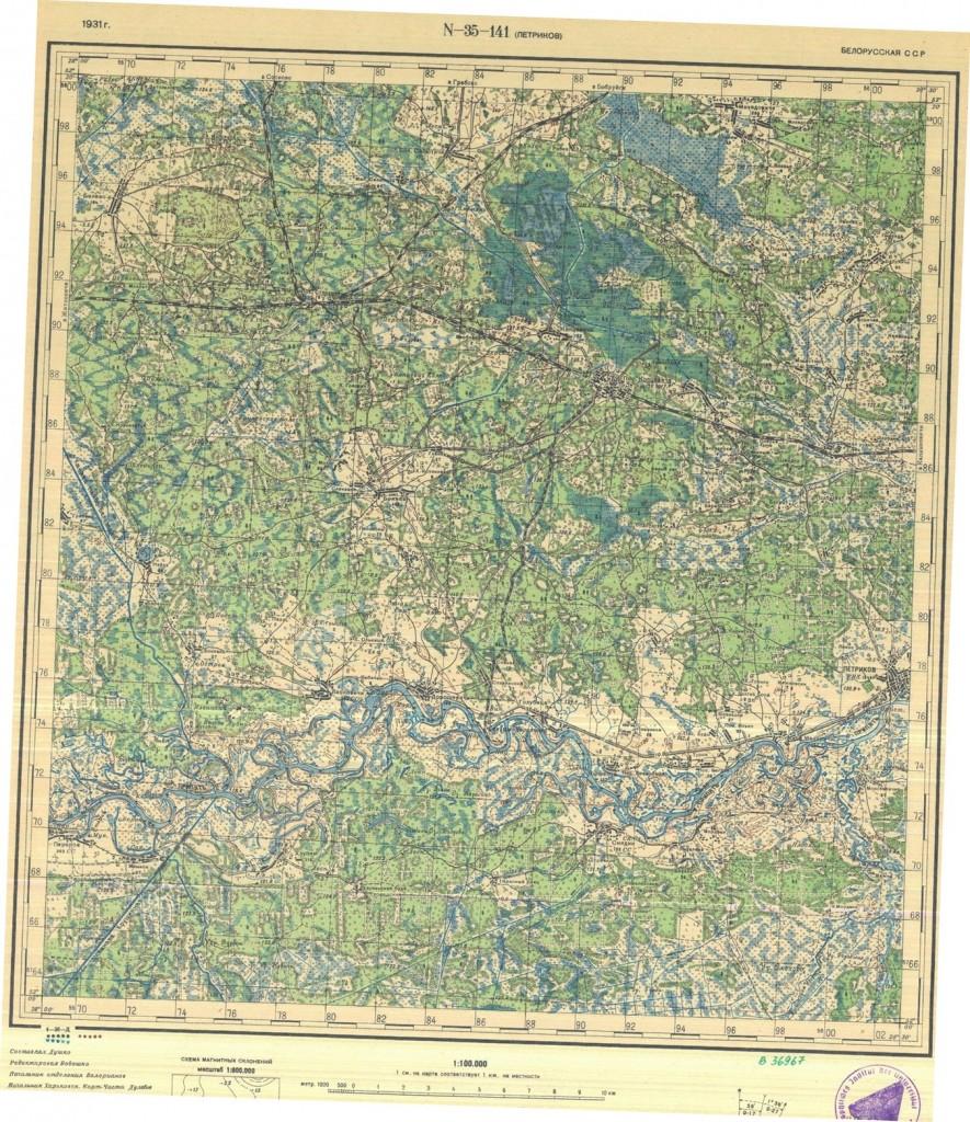 карта Петриковского района 1936 год