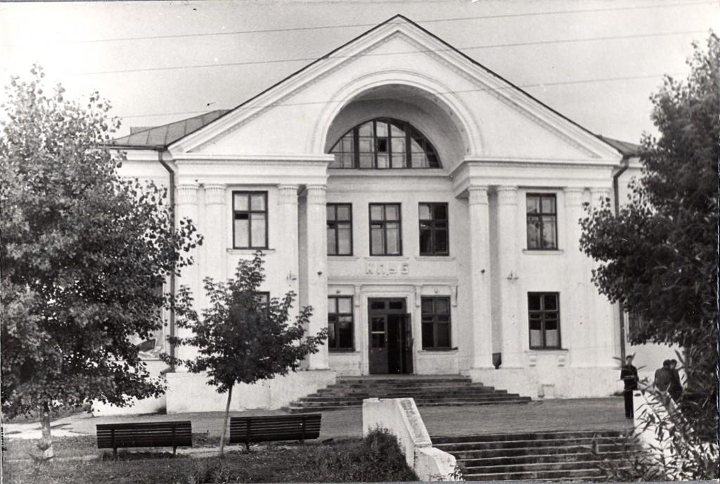 фото РДК Петриков 70-е
