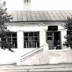Здание книжного магазина, Петриков, БССР (48retro)