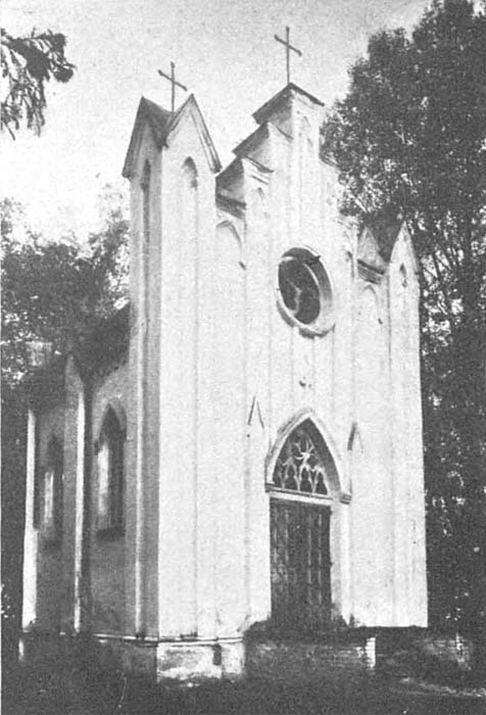 Родовая католическая каплица фото начала века