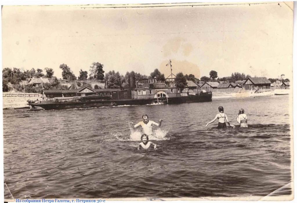 фото вид на Петриков с Припяти  30-е