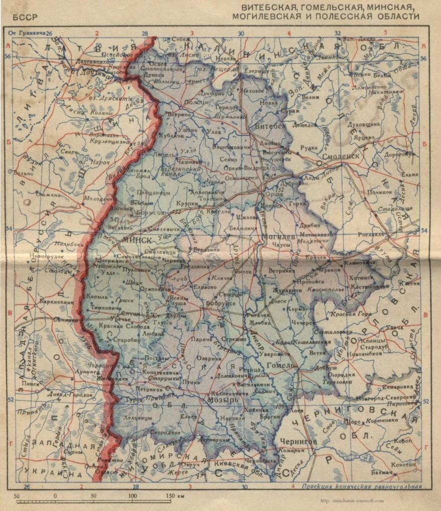 довоенная карта Белоруссии