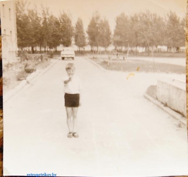 фото Петриков парк в военном городке