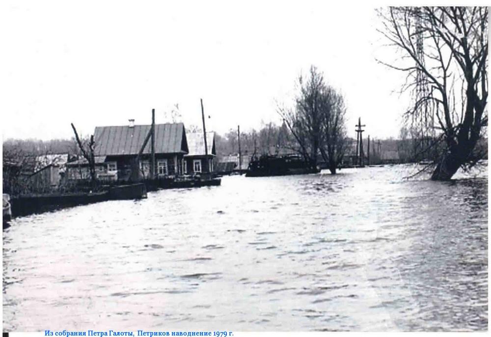 фото наводнение в Петриков