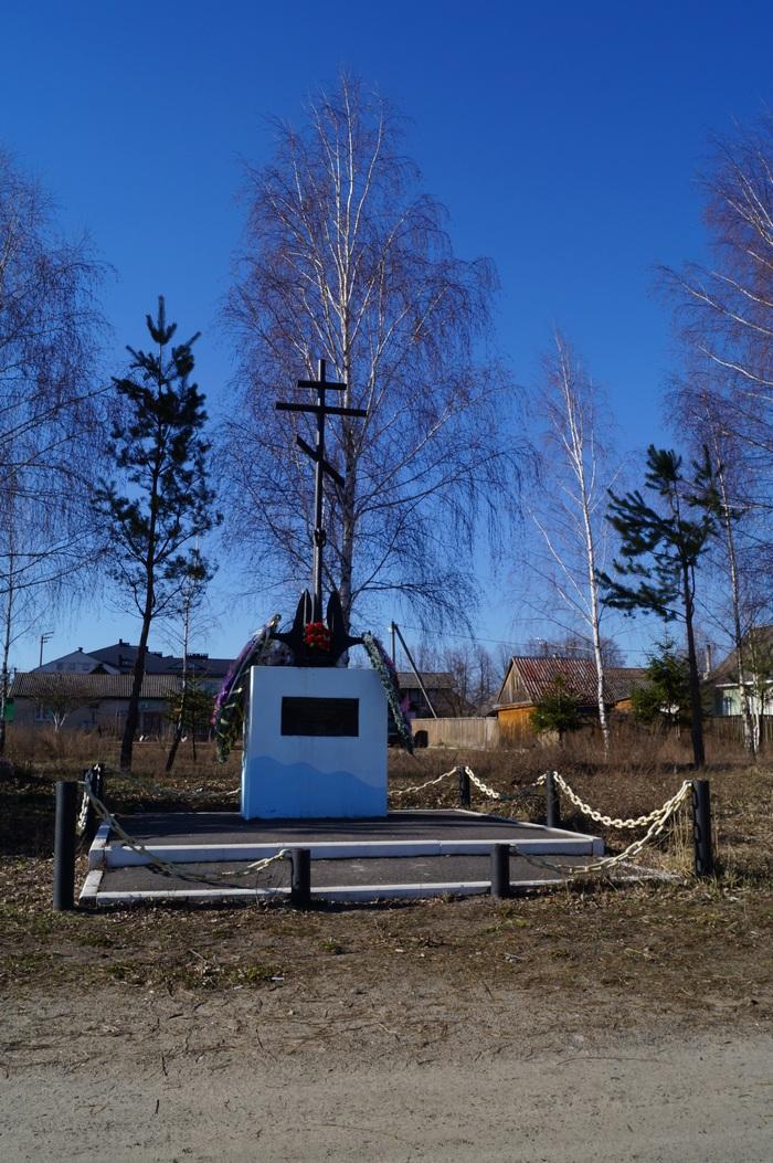 Памятный крест в Петрикове