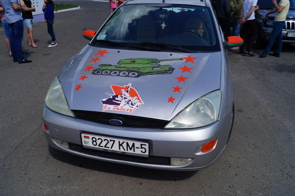 фото автопробега в День Победы