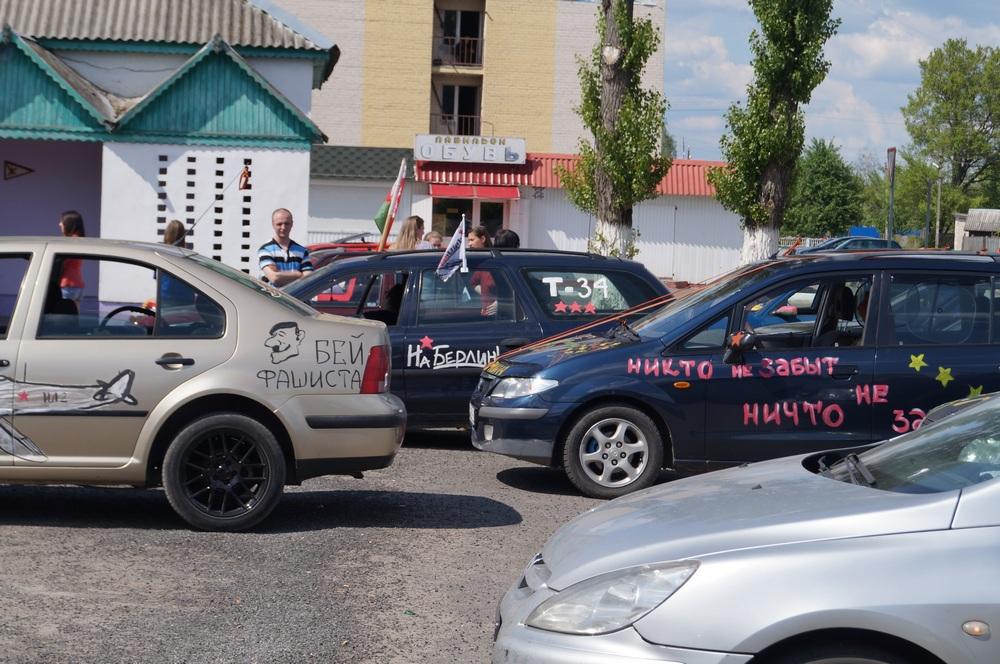 фото автопробега Петриков