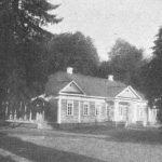 Фотография 1914 года флигель в Славинске (104retro)