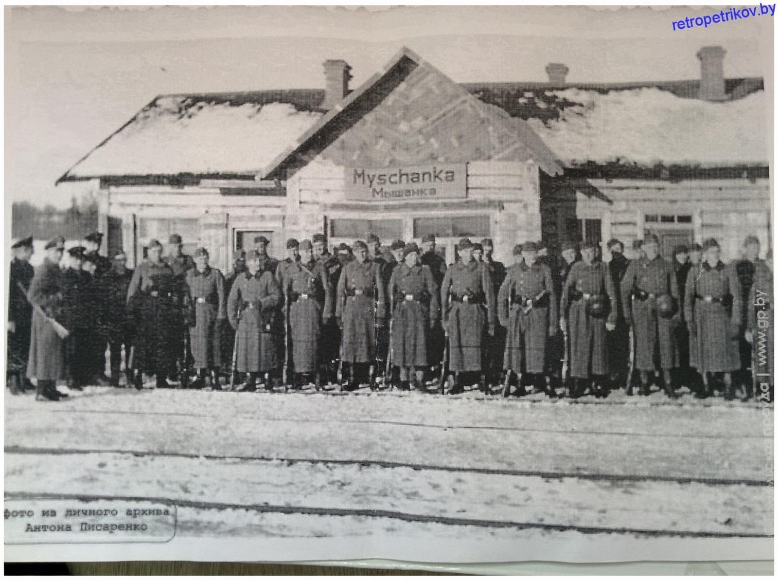 железнодорожная станция Мышанка