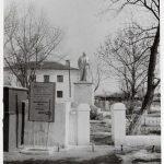 Фотография памятника В.И. Ленину в Петрикове, 70-е (111retro)