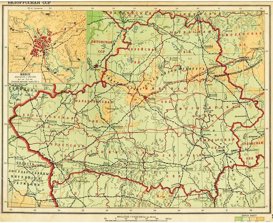 карта БССР 1941 года
