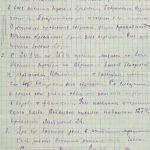 Отрывки рукописи политического отчета 130-й Петриковской партизанской бригады (i2 115retro)