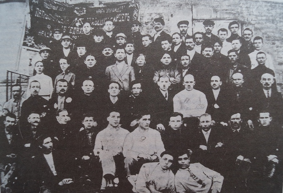 коллективное фото работников артели