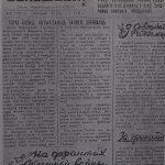 "Газета ""Большевик"" 25 мая 1943 года (147 retro)"