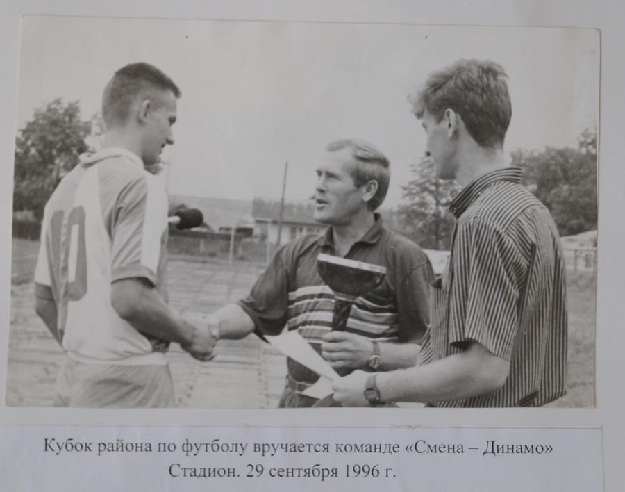 фото вручения кубка