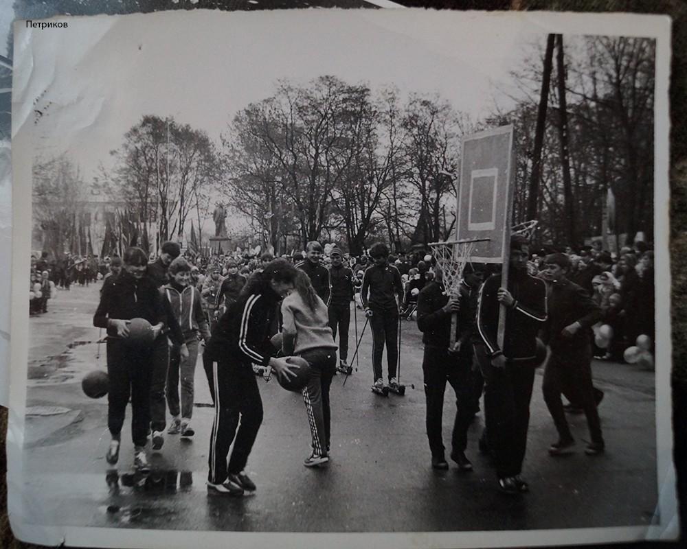 Лыжники и баскетболисты на Октябрьской демонстрации