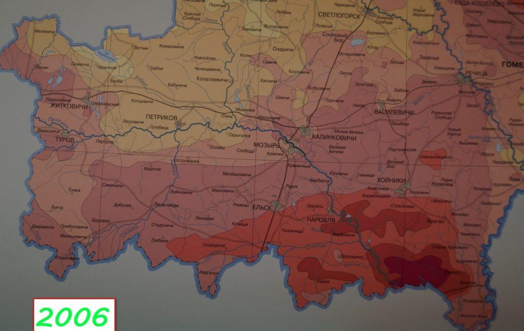 фото карта загрязнения цезием 137 в 2006 г.