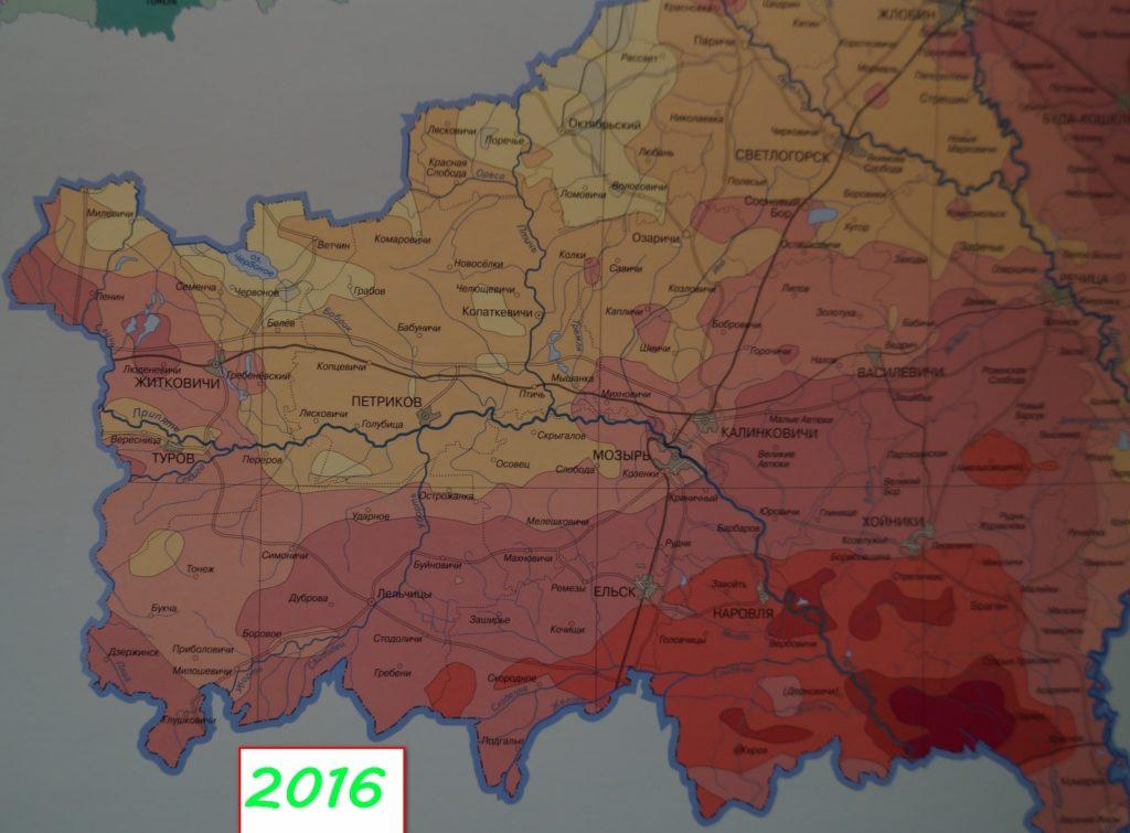 фото карта загрязнения цезием 137 в 2016 г.