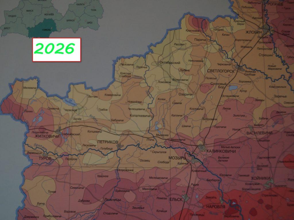 фото карта загрязнения цезием 137 в 2026 г.