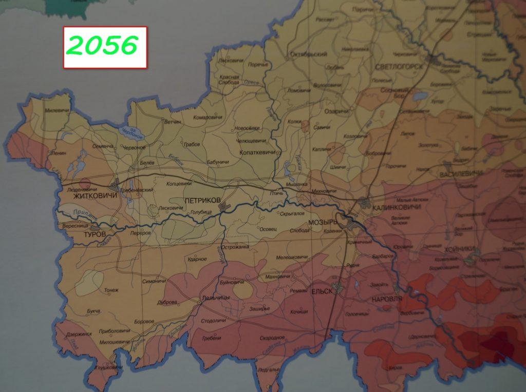 фото карта загрязнения цезием 137 в 2056 г.