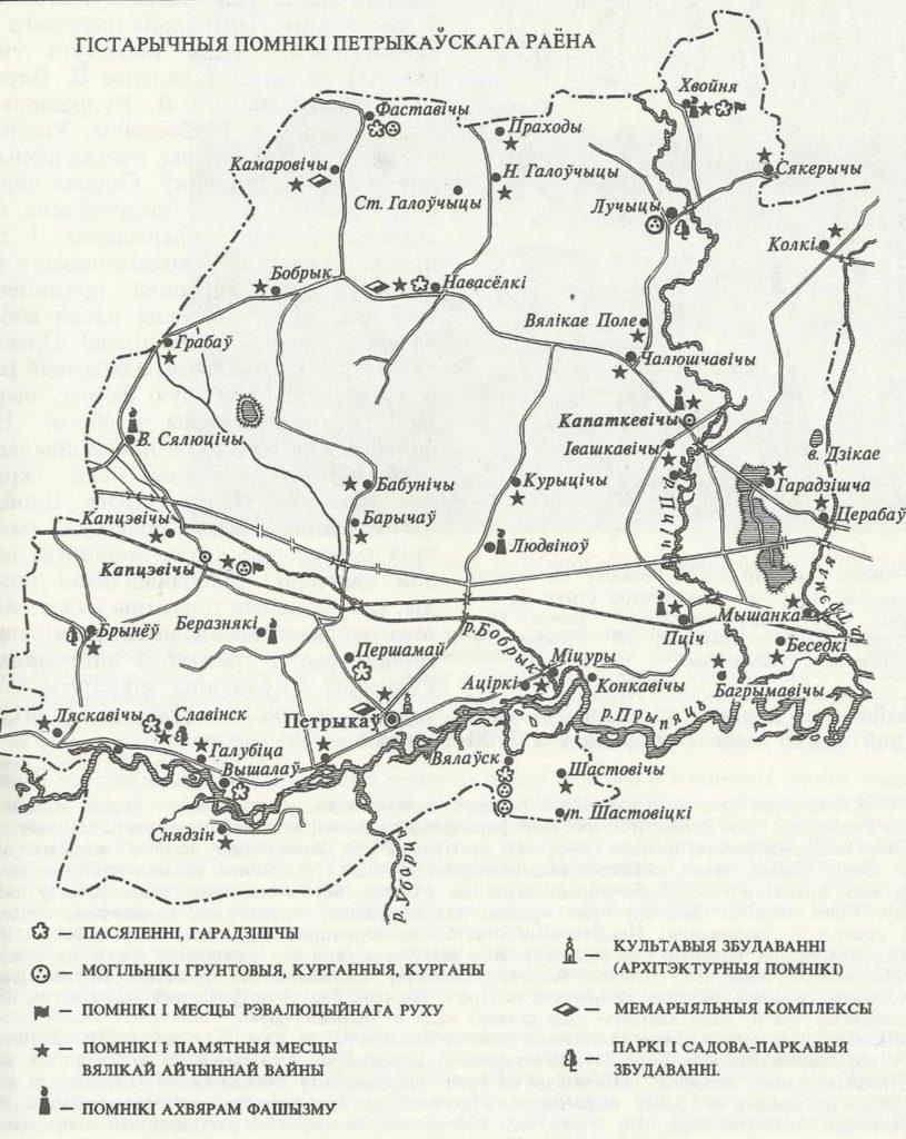 фото карты памятников