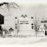 Доска почета в Петрикове в 60-е (171retro)