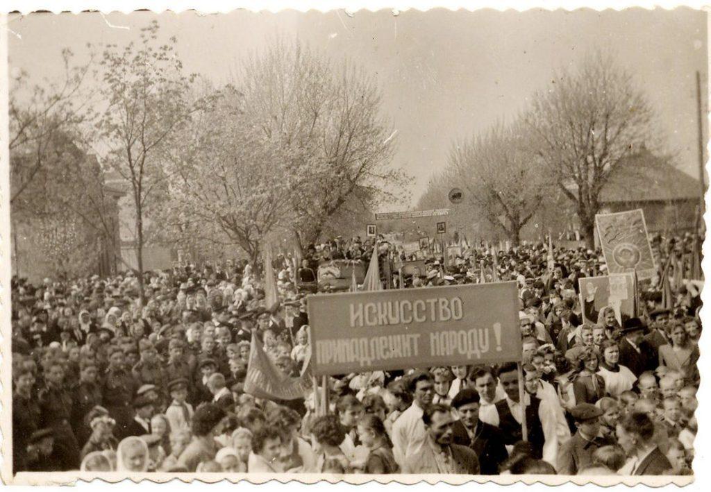 фот демонстрации первомайской