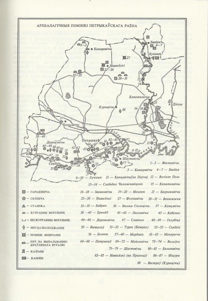 археологическая карта