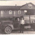 Пристань Петрикова начало 50-х (180 retro)