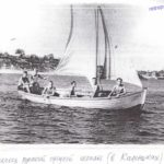 Ялик Петриковского ДОСААФ, 1953 г. (183retro)