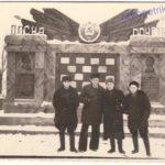 Доска почёта в Петрикове 1952 г. (185retro)