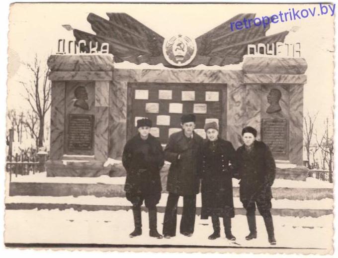 Доска почёта с барельефами ЛЕНИНА и СТАЛИНА