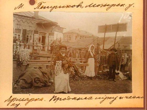 торговля чесноком и луком в Петрикове