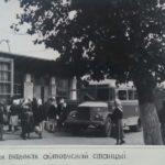 Автостанция в Петрикове 70-е (191 retro)