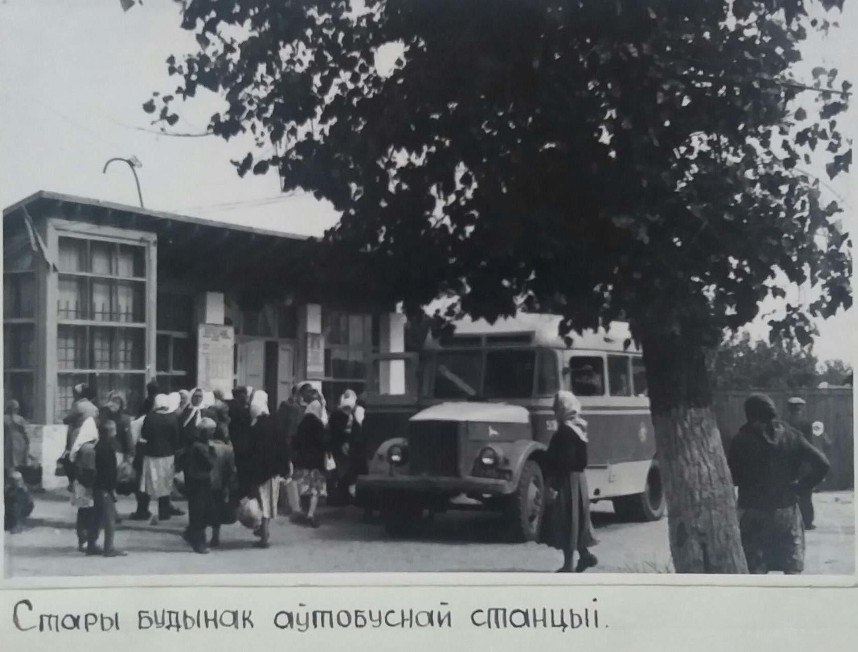 автовокзал Петриков