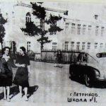 Школа № 1 города Петрикова 60-е