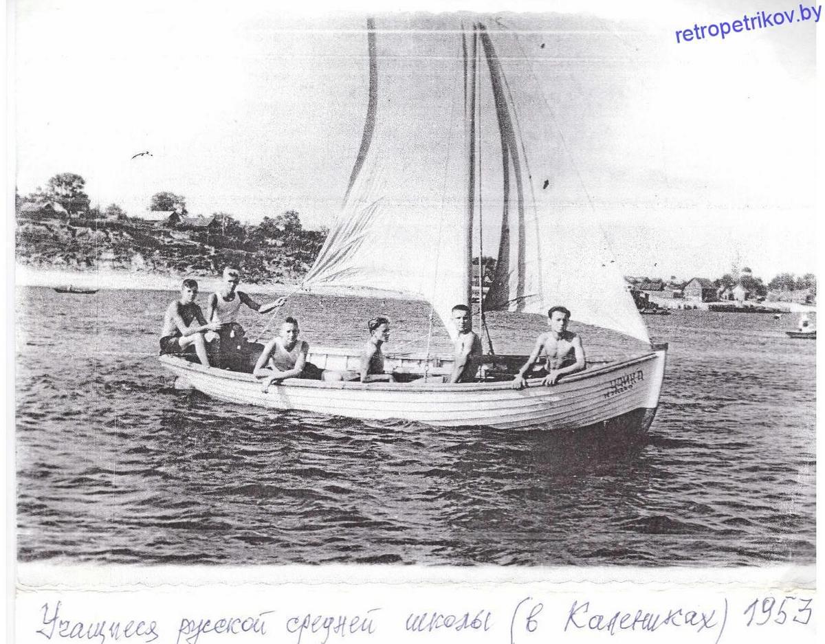 ялик на Припяти возле Петрикова