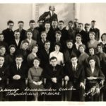 Комсомольский актив района 1965 г. (1997)